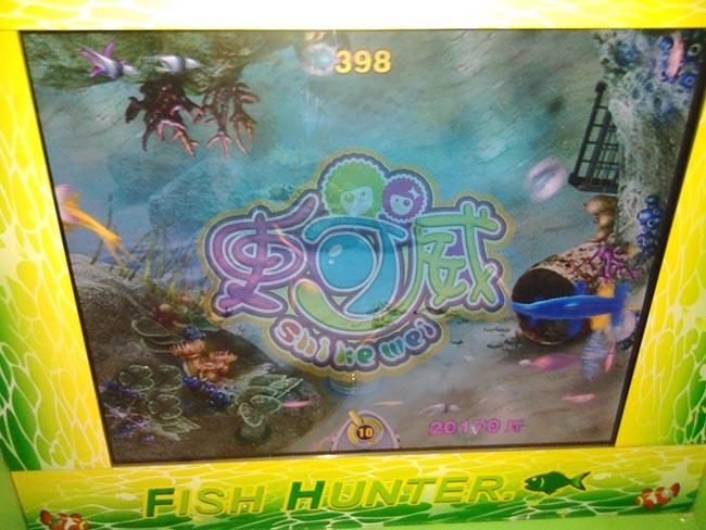 ...游戏合成一游戏机内有两款游戏机一款是海洋之星怒海狂鲨另...